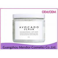 Buy cheap Avocado Brightening Body Scrub With Vitamin C / Avocado Oil Dead Skin Revealing from wholesalers