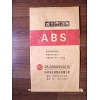 Buy cheap Recycle Use 25kg Brown Paper Bag With Plastic Laminated from wholesalers