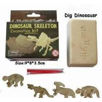 Buy cheap Dig It Out Kids Dinosaur Fossil Excavation Kit from wholesalers