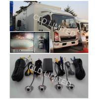 Buy cheap 360 ° HD Camera Around  View Rear Parking Camera  System With 4 channel DVR, Loop Recording product