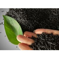 Buy cheap 4mm Sulfur Impregnated Activated Carbon Pellets For Gas / Water Purification from wholesalers
