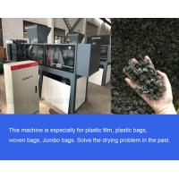 Buy cheap drying machine for plastic film pe pp woven bags dewatering machine with pelletizing cutting type from wholesalers