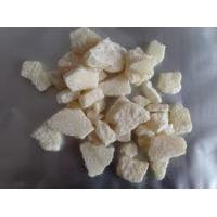 Buy cheap CAS 802286-83-5 Ditutylone Research On Chemical Intermediates Storage Temp -20°C from wholesalers