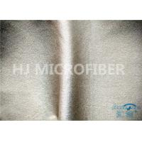 Buy cheap Plain Dyed Shiny 100% Nylon  Cloth For Clothing , Soft Loop  Fabric from wholesalers