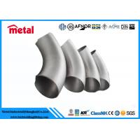 Buy cheap Long Radius Butt Welding Pipe Fittings 90 Deg LR Elbow Inconel 600 UNS N06600 from wholesalers