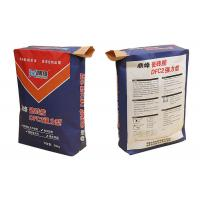 Buy cheap Coloured Block Bottom Multiwall Paper Bags , Kraft Paper Pouch For 25kg Cement from wholesalers