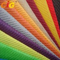 Buy cheap Plain And Printing PP Polypropylene Non Woven Fabric 15-250gsm And 160cm Width product