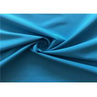 Buy cheap Lightweight Water Repellent Outdoor Fabric Ripstop Two Tone Look Coated For Winter Cloths from wholesalers