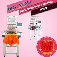 Buy cheap HO1501 single head 15 needles computerized embroidery machine like swf embroidery machine from wholesalers