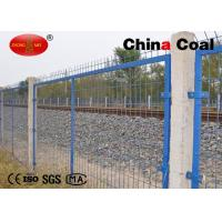Buy cheap Highway Fence High Speed Rail Network Industrial Tools And Hardware For Highway Fence from wholesalers