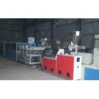 Buy cheap Plastic PVC Foam Board Extrusion Line 5 - 25 mm Thick , Double Screw Extruder Machinery from wholesalers