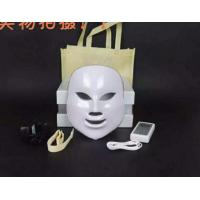 Buy cheap Personal Skin Care PDT Facial Machine Led Mask Beauty Salon Equipment from wholesalers