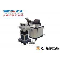 Buy cheap DXHM400W Manual Laser Welding Machine / Laser Spot Welding Machine Deep Penetration from wholesalers