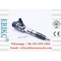 Buy cheap ERIKC 0445110539 common rail exchange injectors 0 445 110 539 Bosch Replacement injection 0445 110 539 from wholesalers