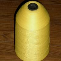 Buy cheap Factory Price Twist DTY Nylon 6 Yarn from wholesalers