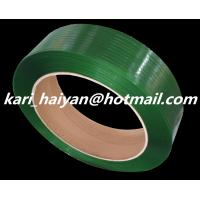 Buy cheap High Tensile Strength PP / PET Strapping Banding Tape for Packaging from wholesalers
