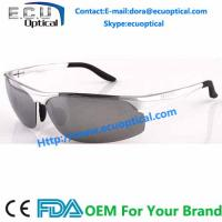 Buy cheap 2014 New Fashion Aluminum-Magnesium Frame Night-Vision Polarized Driving Sunglasses from wholesalers