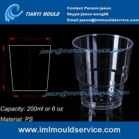 Buy cheap professional of personalized thin wall PS disposable plastic cups mould with 200ml from wholesalers