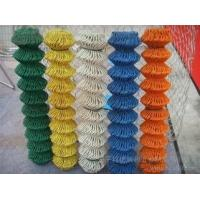 Buy cheap Chain Link Wire Mesh Artistic and Practical Bright Color from wholesalers
