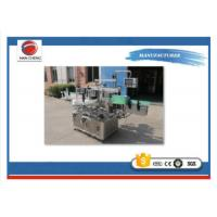 Buy cheap Semi Automatic Labeling Machine , Beverage Product Labeling Machine 760 * 440 * 270mm from wholesalers