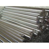 Buy cheap forged incoloy 800 bar from wholesalers