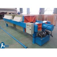 Buy cheap Industrial Membrane Filter Press With Second Squeeze Function CE Certificated from wholesalers