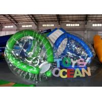 Buy cheap Excited 1mm PVC Inflatable Water Game Barf Ball For Sea Ocean Towable Game from wholesalers