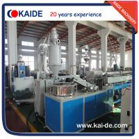 Buy cheap 60m/min Round Drip Irrigation Pipe Extrusion Machine from wholesalers