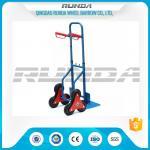 Buy cheap Telescopic Heavy Duty Hand Trolley Double Wheels Powder Coating Steel Tube 200kg from wholesalers