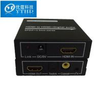 Buy cheap HDMI to HDMI+ Digital audio (SPDIF + 3.5mm stereo ) hdmi to spdif converter from wholesalers