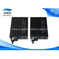 Buy cheap Single Dual Fiber Ethernet Media Converter IEEE802.3ab 1000Base - T 0.5A from wholesalers