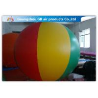 Buy cheap Durable Giant Inflatable Advertising Balloon , Flying Promotional Helium Balloons from wholesalers