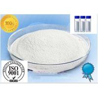 Buy cheap Calcium Pantothenate / D-(+)-Pantothenic Acid Calcium Salt White Powder CAS 137-08-6 from wholesalers