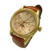 Buy cheap Leather Watch/Metal Watch/Diamond Watch (GD-60) from wholesalers