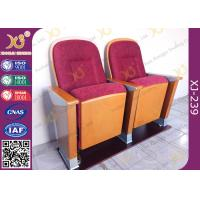 Buy cheap The Church Type Auditorium Theater Chairs For Bishop And Pastor VIP Chairs from wholesalers
