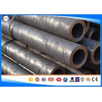 Buy cheap S345JR Low Carbon Steel Pipe , Hot Rolled / Cold Drawn Carbon Steel Pipe  from wholesalers