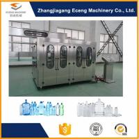Buy cheap 5 KW Pet Bottle Water Filling Machine With Wind And Move Wheel Convey System from wholesalers