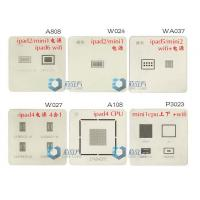 Buy cheap ipad 2 3 4 5 6 mini ipad series Plant Tin steel net: power wifi cpu ipad 2 3 4 5 from wholesalers