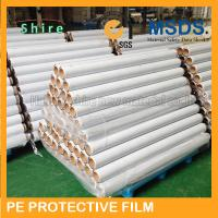 Buy cheap Eco Friendly Self Adhesive Plastic Film , EPS Sandwich Board Surface Guard Film from wholesalers
