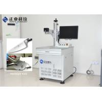 Buy cheap Stainless Steel Laser Marking Machine , Movable Steel Marking Systems 1064 nm Laser from wholesalers