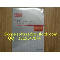 Buy cheap SQL Server 2008 R2 Standard Edition and Enterprise Edition from wholesalers