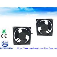 Buy cheap 12V 24V 48V  92mm IP55 Industrial Ventilation Fans DC Axial Cooling Fan from wholesalers