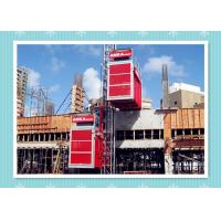 Buy cheap High Speed Rack And Pinion Elevator 1 Ton Frequency Control Permanent Installation from wholesalers