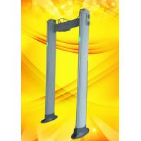 Buy cheap Waterpoof Column Shape Walk Through Metal Detector For Airport With 18 Zones from wholesalers
