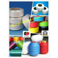 Buy cheap 100% Spandex, 70 Nylon Covered 20d Spandex Yarn, Knitting Yarn from wholesalers