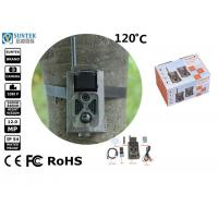 Buy cheap Weatherproof Mini Hunting Video Cameras Full Automatic IR Filter Low PIR Distance from wholesalers