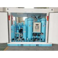 Buy cheap High Cryogenic Nitrogen Generator System For Liquid N2 Making , Low Maintenance product