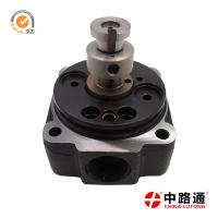 Buy cheap distributor head 1 468 336 403 for PERKINS,diesel engine car product
