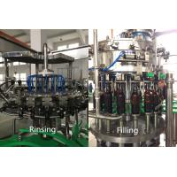 Buy cheap 24 Filling Head Rotary Liquid Filling Machine from wholesalers
