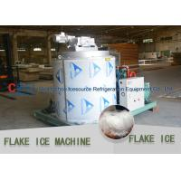 Buy cheap Stainless Steel Evaporator Flake Ice Machine Commercial For Aquatic / Meat Freshing from wholesalers
